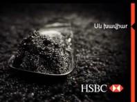 Prime Commercial | Advertising agency Armenia